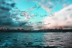 ..     () Tags: life love you live e miss e7             ehsasi ehsase   e7sas e7sase      e7sasi
