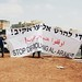 Israel is preparing for Prawer- Begin plan by Destroing 18 homes in the village of Atir, Beduins go to protest in the city of Rahat calling for a Bedouin Resistance