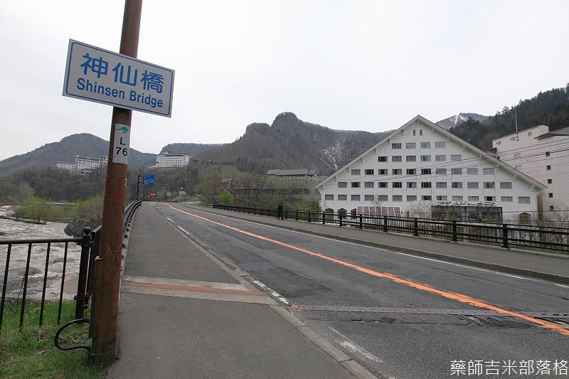 Sounkyo_Kankou_Hotel_351