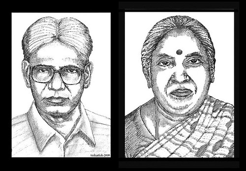 T.SUBBULAPURAM is Our Native Place - My Father N.ALAGARSAMY Retd.PC and My Mother A.ALAMELU AMMAL in my Pencil Art - Artist Anikartick ( Vasu engira Karthikeyan )