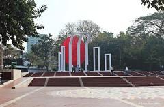 Shahid Minar (Sabit BD (I AM BACK)) Tags: landscape asia dhaka 2013 alpona shaheedminar dhakacity sabitbd