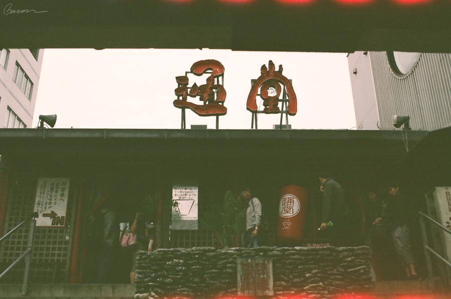 Okinawa_009