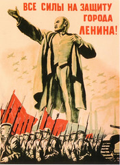 "All forces to the defense of the city of Lenin! • <a style=""font-size:0.8em;"" href=""http://www.flickr.com/photos/81723459@N04/16408666585/"" target=""_blank"">View on Flickr</a>"