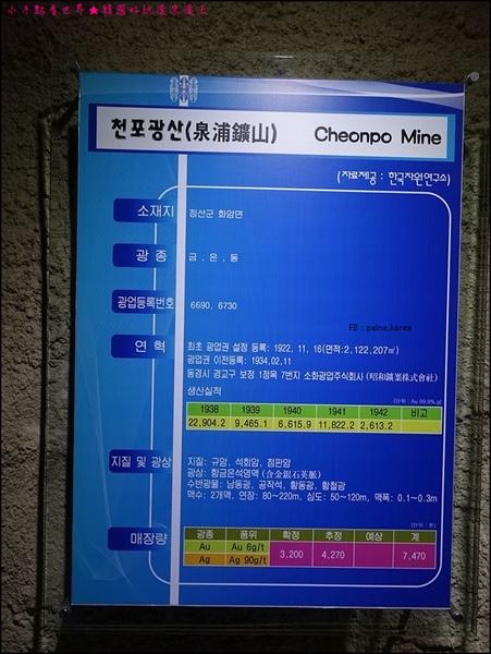 江原道畫巖洞窟 (16).JPG