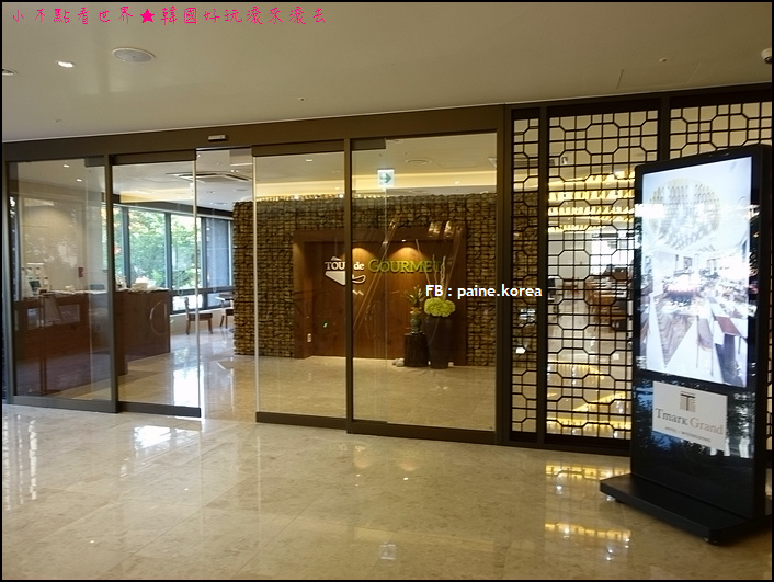 Tmark grand hotel 明洞 (59).JPG