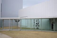 DSCF1537 (chinnian) Tags: japan aomori  fujifilm x70  towada  towadaartcenter  fujifilmx70