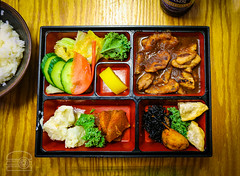 Ginger Pork Bento from from my favorite hole in the wall japanese restaurant who is retiring - Yama (sheryip) Tags: food japanese restaurant ginger pork wv foodporn bento morgantown yama