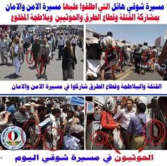 123 (gamal_alareki) Tags: احمد شوقي تعز محافظ هائل