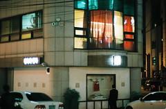 2055/1748 (june1777) Tags: street light night zeiss 50mm fuji superia iii snap contax 400 carl seoul ikon gangnam iiia f15 xtra sonnar contaxiiia shinsadong contaxiii garosugil