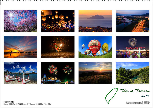 calendar_2014_15