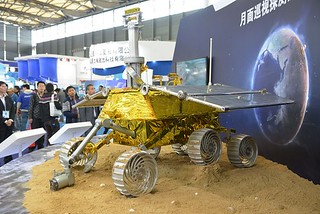 """中国为""""玉兔号""""月球车登月做好准备"""