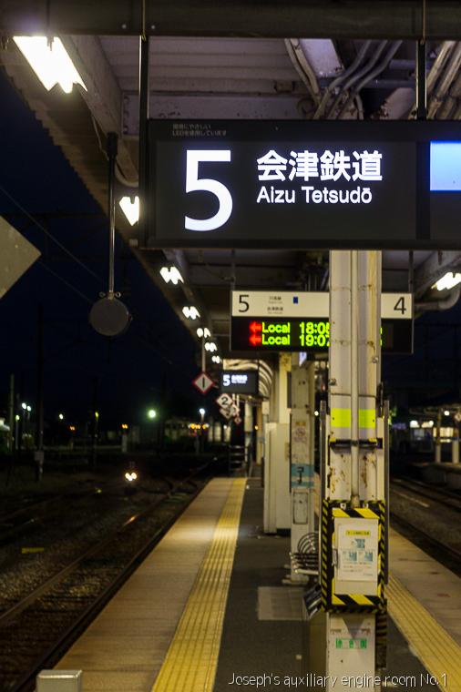 20131019日本行第三天-88
