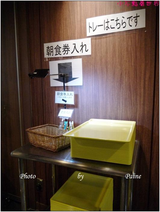 鳥取Green Hotel Morris (40).JPG