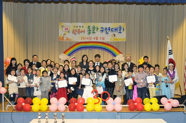 제30회 동북부한국어동화구연대회 단체사진: 27개교에서 42명의 학생들이 참가하여 열띤 경쟁이 이루어졌어요~