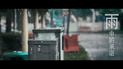 _DSC1045-c-wm (patlawhl) Tags: rain widescreen streetphotography cinematography russian anamorphic cinemascope artphotography filmlook jupiter3 vintagelens 5015 oldlens colorgrading sonyalpha mirrorless patlaw sonya7r