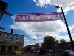 Depoo Turg - Russische markt Tallinn