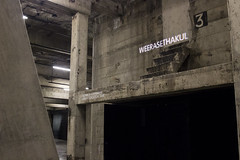 The Tanks, Tate Modern, London (IFM Photographic) Tags: img8710a canon 600d tamron 1024mm sp1024mmf3545 tamronsp1024mmf3545 london londonboroughofsouthwark southwark tate tatemodern banksidepowerstation bankside artgallery gallery art tanks thetanks brutalist betonbrut