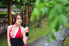 0014 (Mike (JPG~ XD)) Tags:   d300 model beauty  2012 rimmy