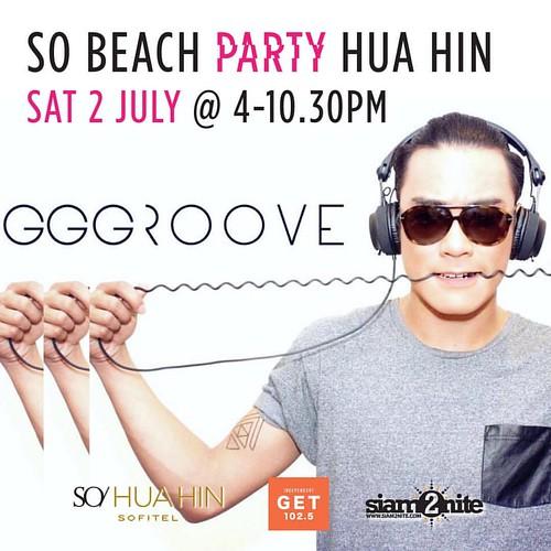เตรียมตัวพบกับแขกรับเชิญสุดพิเศษที่เคยสร้างสีสันให้กับงาน SO Pool Party มาแล้ว พบกับ DJ Groove ได้ที่ SO Beach Party Hua Hin ที่ SO Sofitel Hua Hin วันเสาร์ที่ 2 กรกฎาคมนี้ตั้งแต่เวลา 16.00 น. ถึง 18.00 น.  Introducing our first guest! DJ Groove, famed fo