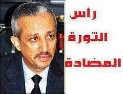 2222 (gamal_alareki) Tags: