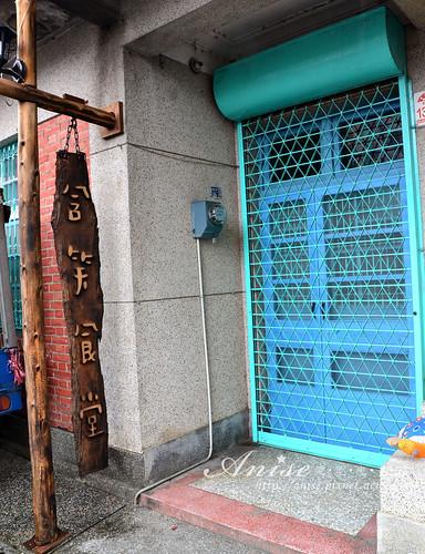頭城老街_030.jpg