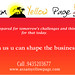 AssamYellowPage-27-Shape Your Business