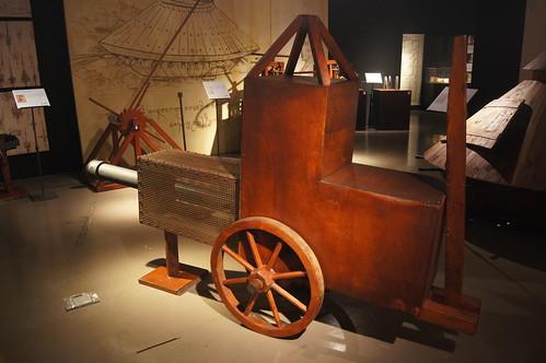 Steam Cannon