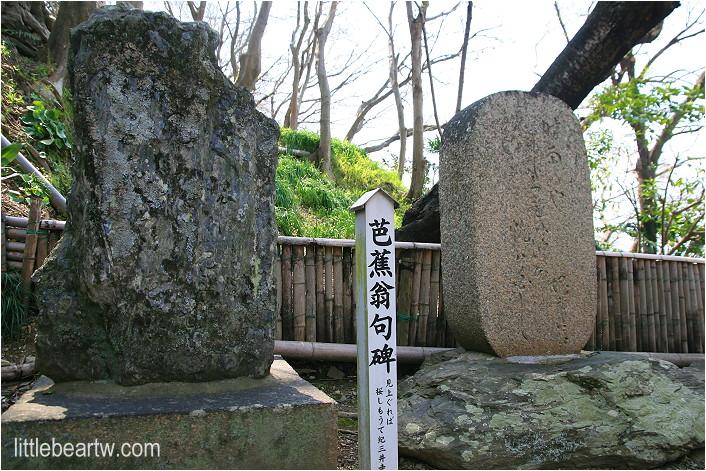 紀三井寺-43