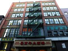 Grand Harmony on Mott St (failing_angel) Tags: usa newyork chinatown manhattan ussa 300515