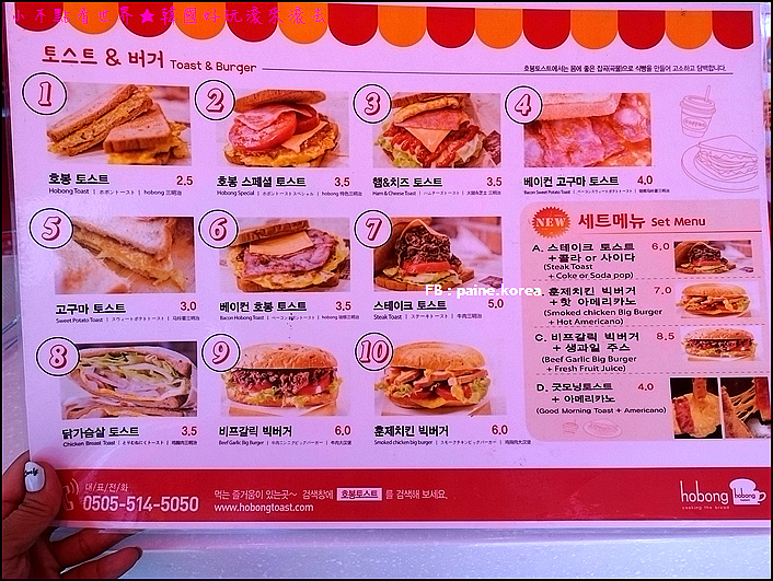 明洞Hobong 三明治 (5).JPG