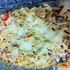 معكرونة فوتشيني بالدجاج (tabke_) Tags: مطبخ طبخات طبخ غداء اطباق عشاء اكلات وصفات طبخي