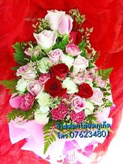 ช่อดอกไม้ ภูเก็ต,ร้านดอกไม้ ภูเก็ต,ส่งดอกไม้ ภูเก็ต,ช่อดอกไม้,พวงหรีด ภูเก็ต 3