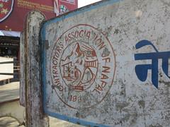 IMG_1806 (Mud Boy) Tags: nepal himalaya pokhara himalayas southasia machapuchare annapurnahimal gandakizone kaskidistrict annapurnamountainrange westerndevelopmentregion sacredtothegodshiva northcentralnepal