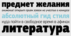 PF Square Sans Condensed pRO (Parachute) Tags: foundry square greek design graphic athens greece worldwide latin font type pro cyrillic condensed specimen pf parachute sans multilingual tyepface
