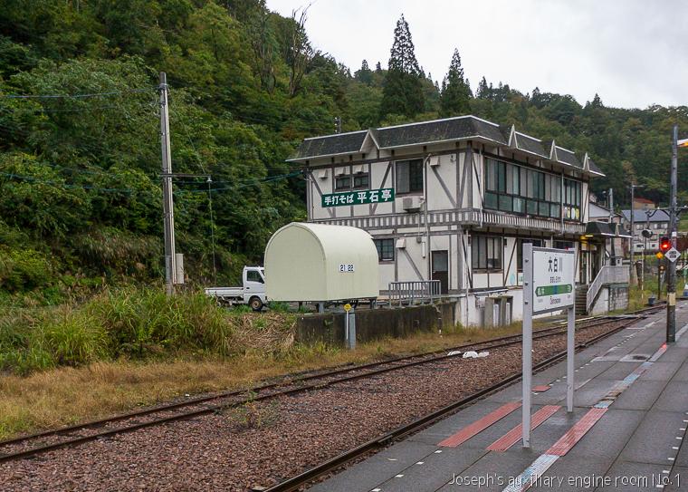 20131020日本行第四天-403