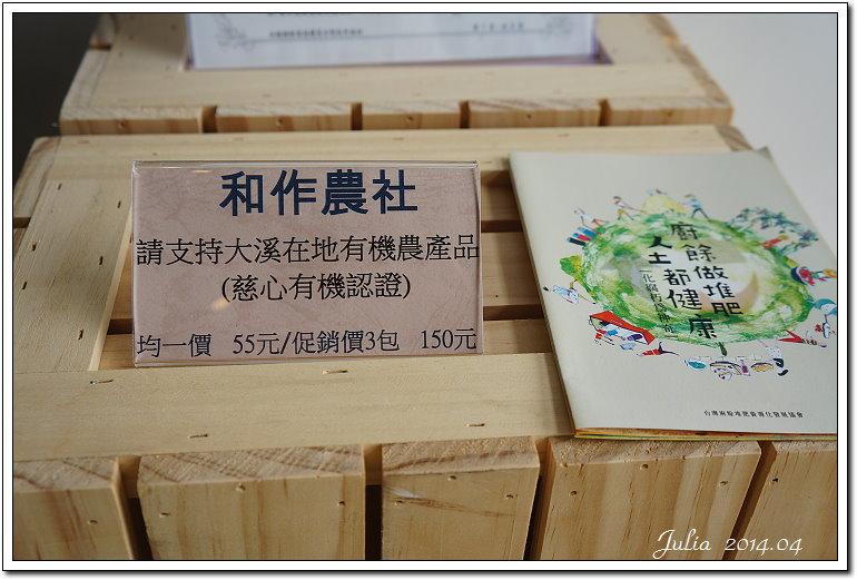 大溪茶廠 (44)
