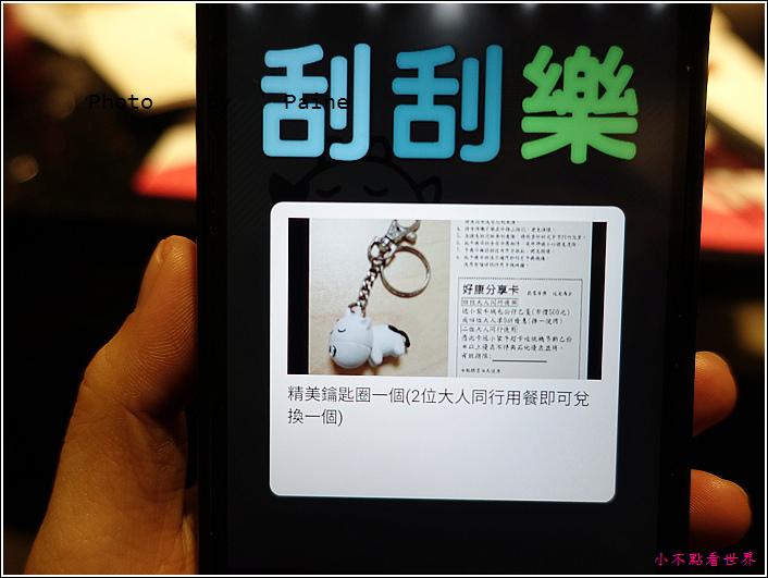 台北小蒙牛 (59).JPG
