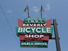 Beverly Bicycle Shop (since 1921) (find myself a city (1001 Afternoons in Chicago)) Tags: beverly