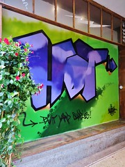 Venom / Nederkouter - 20 juni 2016 (Ferdinand 'Ferre' Feys) Tags: streetart graffiti belgium belgique belgi urbanart graff ghent gent gand graffitiart venom artdelarue urbanarte