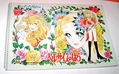 LADY OSCAR -VERSAILLE NO BARA La rose de Versaille 80s Japan sketch book - libro per disegno (THE MYCIA COLLECTION) Tags: france anime sushi sticker box manga sketchbook chopstick handkerchief scatola artbook ladyoscar fazzoletto corrieredeipiccoli rivolution versaillenobara larosedeversaille riokoikeda bacchettesushi