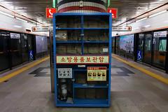 Metro (LtDrogo) Tags: canon korea 163528 eos40d