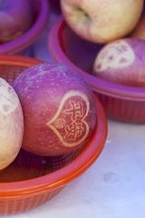 Äpfel, Markt in Kuching, Sarawak, Borneo / Malaysia (anschieber | niadahoam.de) Tags: borneo kuching 2012 marktstände 201203 sarawakmalaysia äpfelmalus