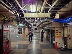 浅草地下商店街 (chidorian) Tags: tokyo photowalk asakusa 浅草 iphone 地下街 photowalking iphone4 フォトウォーク tekupachi テクパチ 20140125