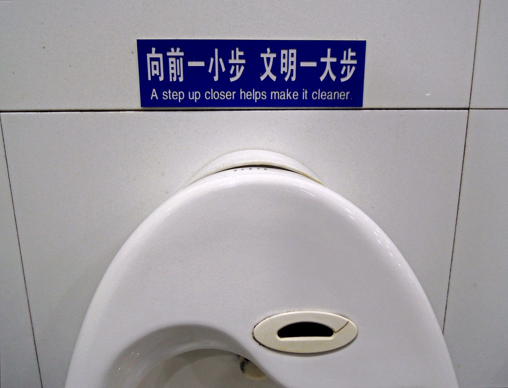 The world 39 s best photos of sign and urinal flickr hive mind for Funny bathroom photos