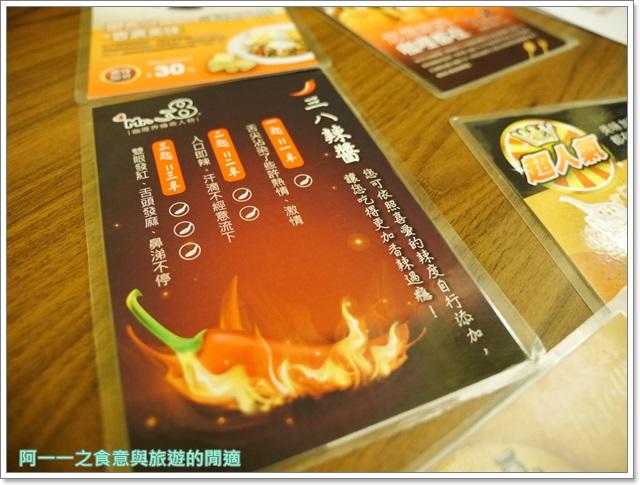 台中一中街美食mr.38咖哩提拉米蘇甜點image009