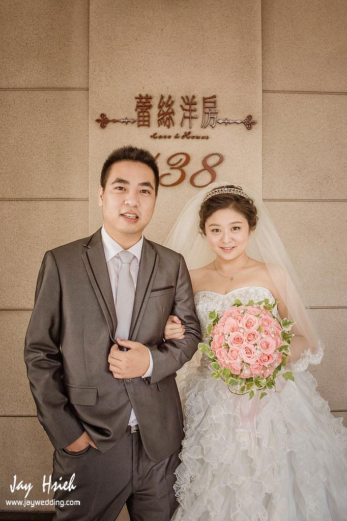 婚攝,台南,台南大飯店,蕾絲,蕾絲洋房,婚禮紀錄,婚攝阿杰,A-JAY,婚攝A-Jay,教堂,聖彌格,婚攝台南-076
