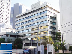 The Headquarters of General Association of Korean Residents in Japan (Dick Thomas Johnson) Tags: japan architecture buildings tokyo structure     northkorea  dprk chiyoda    chongryon     generalassociationofkoreanresidentsinjapan