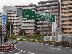 Gate of highway (kasa51) Tags: sign japan typography highway gate yokohama