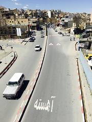 IMG_7474 (weria) Tags: bazar kurdistan sna  sanandaj    march2016