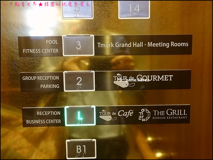 Tmark grand hotel 明洞 (34).JPG